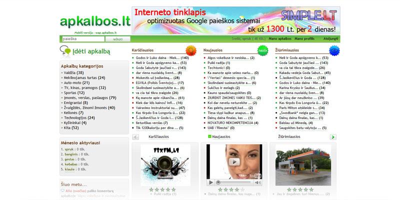 apkalbos_complaints_portal_1.jpg